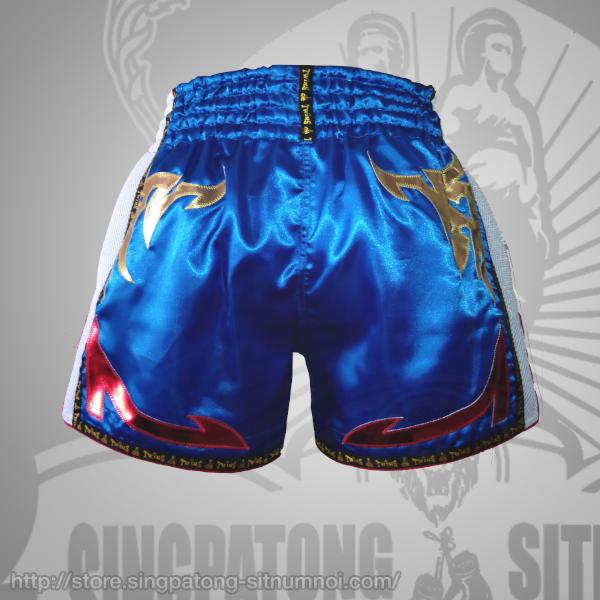 blue-sing-back1