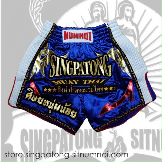 muay-thai-short-10