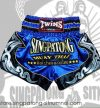 muay-thai-short-11