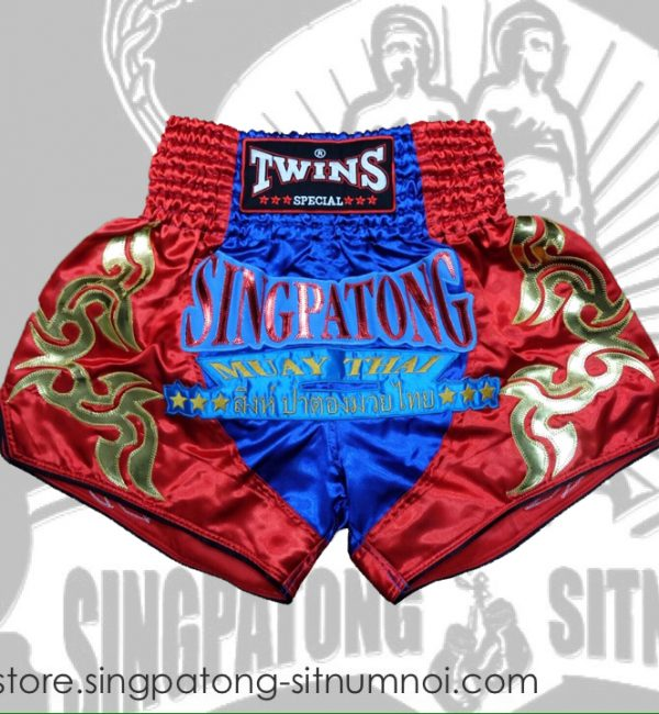 muay-thai-short-4