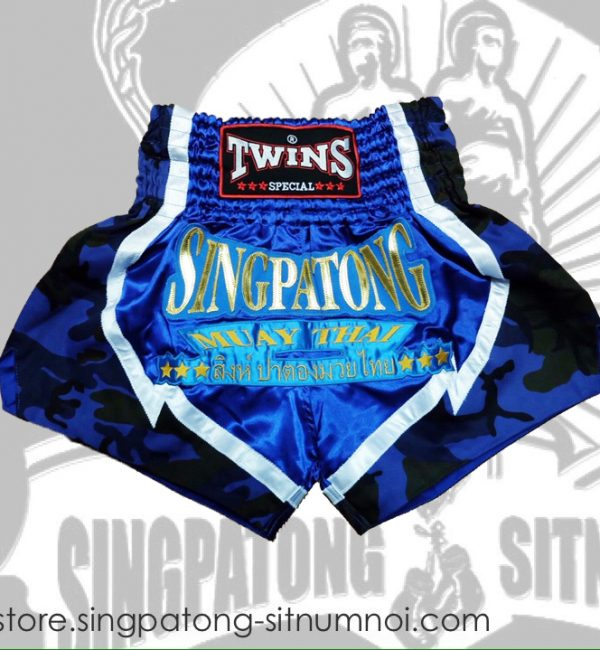 Muay-Thai-Short-8