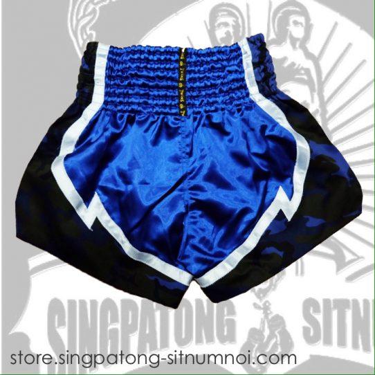 Muay-Thai-Short-8-back