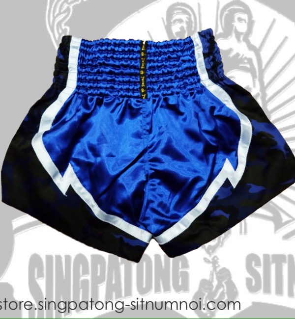 Muay-Thai-Short-8-back