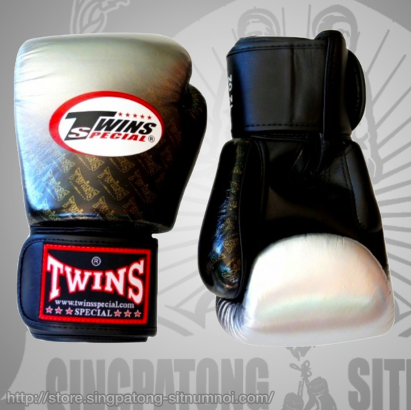 """Twins Fancy Boxing Gloves """"SILVER GRADIENT"""""""