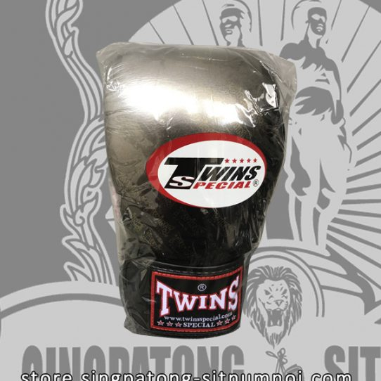 "Twins Fancy Boxing Gloves ""SILVER BLACK GRADIENT"""