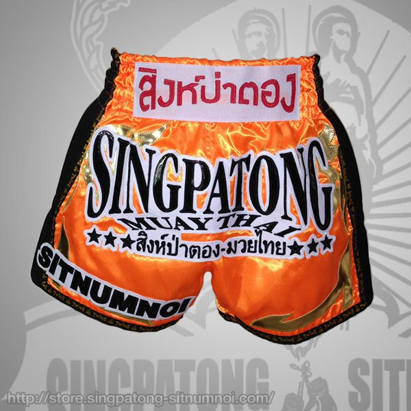 twins-singpatong-low-waist-retro-shorts-orange-front
