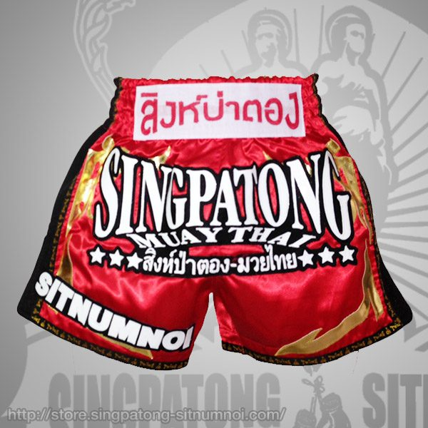 twins-singpatong-low-waist-retro-shorts-red-front