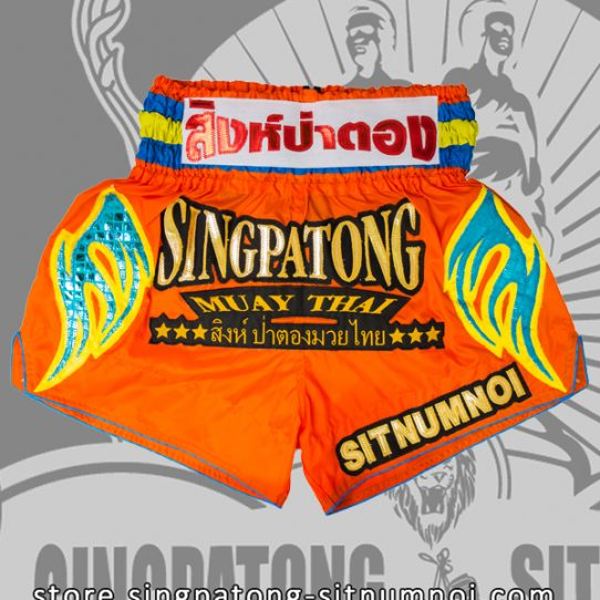 Muay Thai Shorts CLASSIC ORANGE