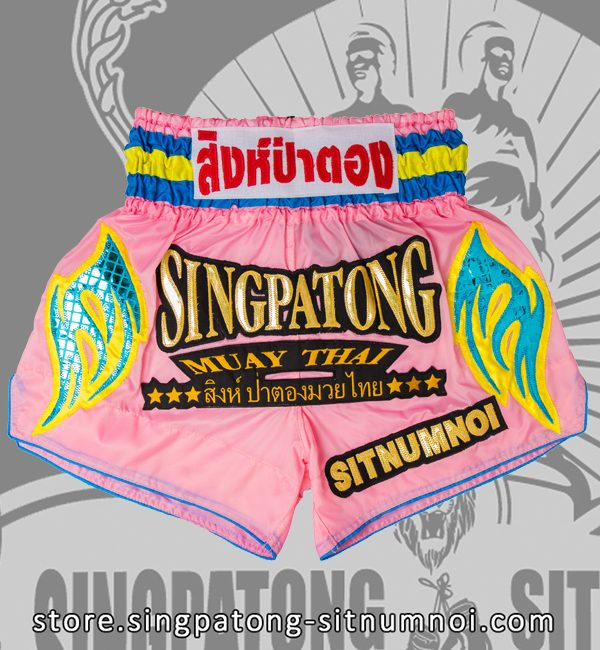Muay Thai Shorts PINK RETRO BLUE
