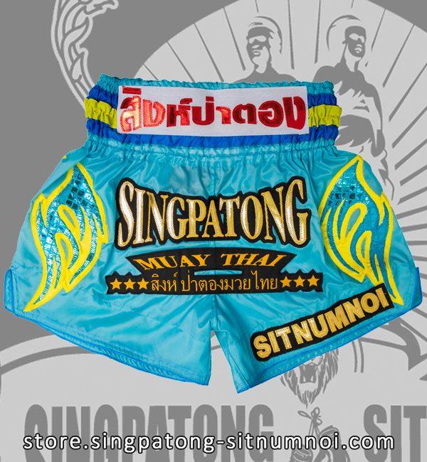 Muay Thai Shorts SINGPATONG CLASSIC SKYBLUE