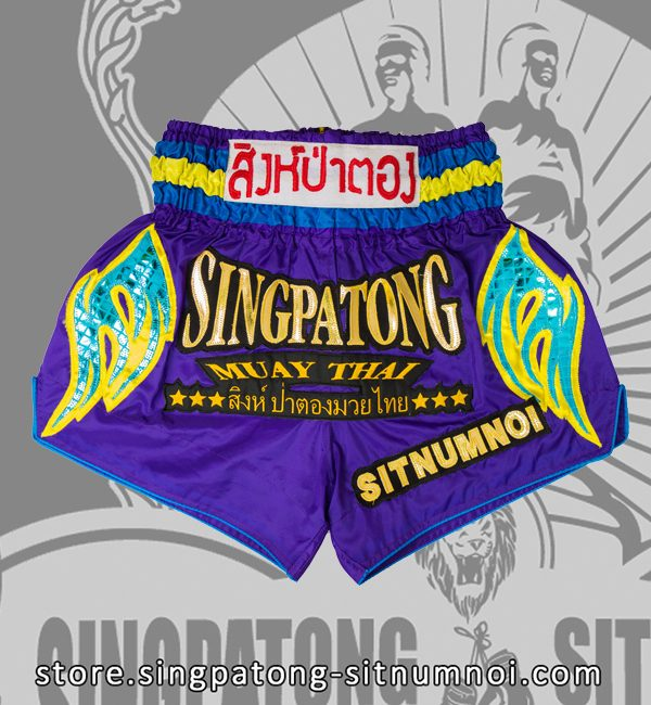Muay Thai Shorts VIOLET RETRO BLUE