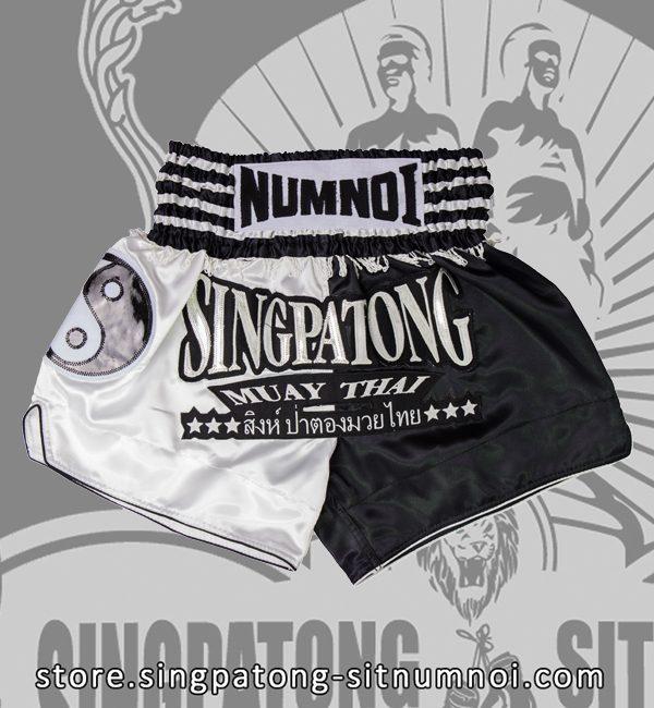 Muay Thai Shorts YIN YANG