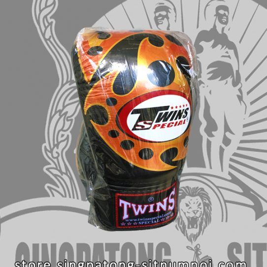 "Twins Fancy Boxing Gloves ""BLADE SPINNER"""