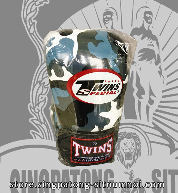 "Twins Fancy Boxing Gloves ""WHITE BLACK CAMOUFLAGE"""