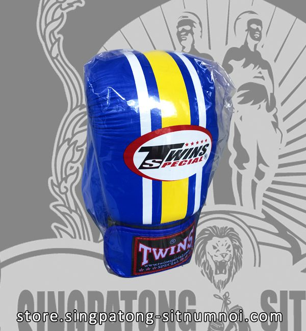 "Twins Fancy Boxing Gloves ""WHITE YELLOW STRIPE"""