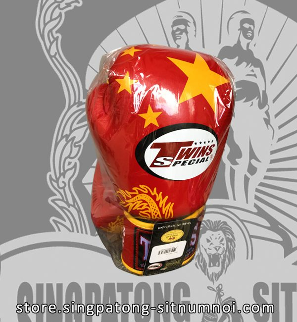 Twins Fancy Boxing Gloves CHINA Flag