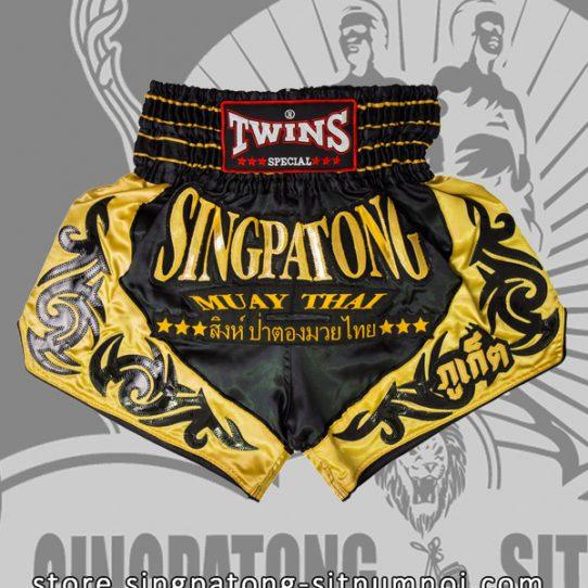 Twins Muay Thai Shorts BLACK AND YELLOW TRIBAL