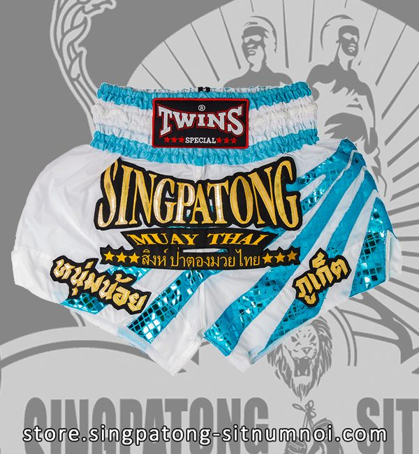 Twins Muay Thai Shorts WHITE RETRO BLUE RAYS