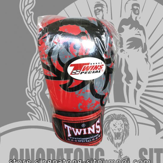"""Twins Fancy Boxing Gloves """"TRIBAL DRAGON RED"""""""