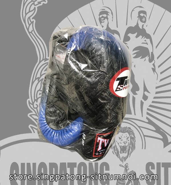 "Twins Fancy Boxing Gloves ""BLUE BLACK GRADIENT"" side"