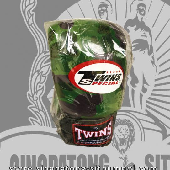 """Twins Fancy Boxing Gloves """"CAMOUFLAGE"""""""