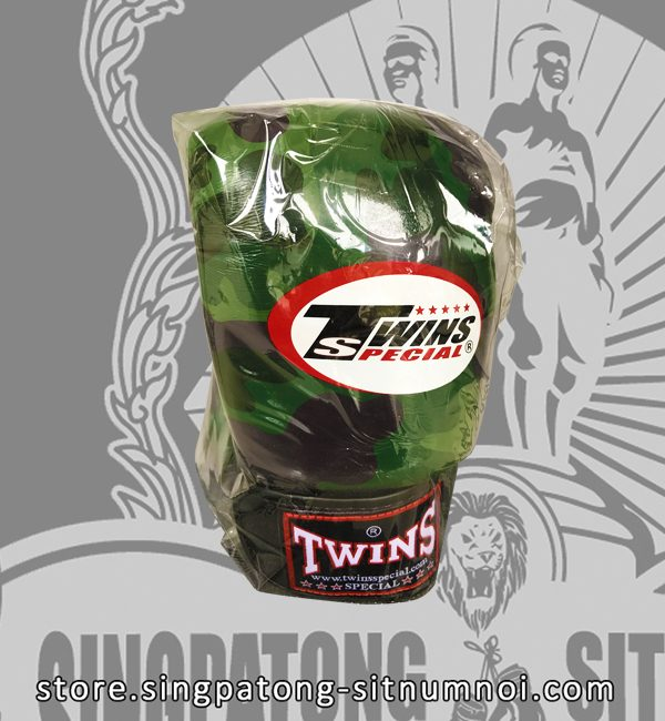 "Twins Fancy Boxing Gloves ""CAMOUFLAGE"""