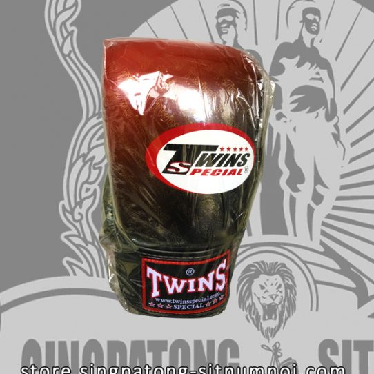 """Twins Fancy Boxing Gloves """"RED BLACK GRADIENT"""""""