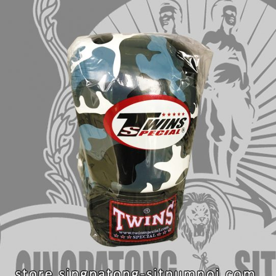 """Twins Fancy Boxing Gloves """"WHITE BLACK CAMOUFLAGE"""""""